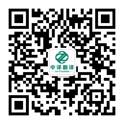 浙江省学历认证中心/杭州学历认证中心地址.jpg